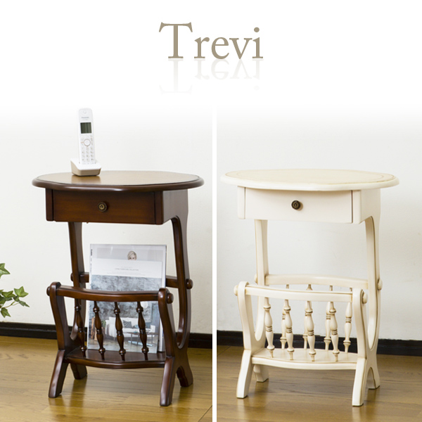 Trevi Magazine Rack With Phone With Elegant Wooden Antique Magazine Storage  Newspaper Stand Side Table Night