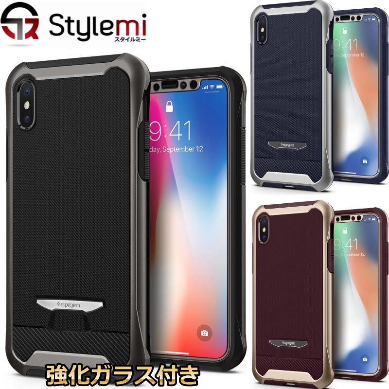 premium selection db1f8 032f8 With liquid crystalline protection film made of iPhone X case SPIGEN シュピゲン  Reventon (レヴェントン) 360 degrees protection hybrid cover ...