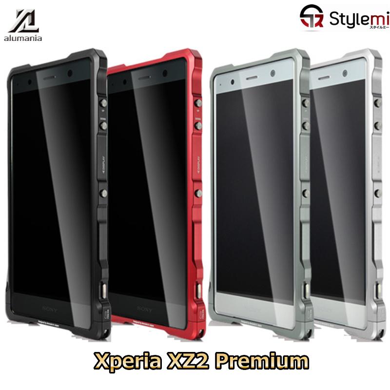 Xperia XZ2Premiumケース。アルマニアエッジラインアルミ削り出しバンパータイプスマホカバー 全4カラー Alumania EDGE LINE。新設計により新たなスタイルを実現
