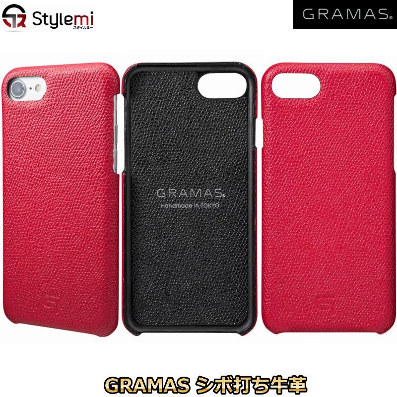 iPhone SE(2020年モデル)、iPhone 8ケースケース GRAMAS(グラマス)シボ打ち牛革を使用GLC846。高級素材を使用した薄型軽量のおしゃれな大人のためのカバータイプケース。男性 女性 ブランド アップルアイフォン 豪華プレゼント付き!