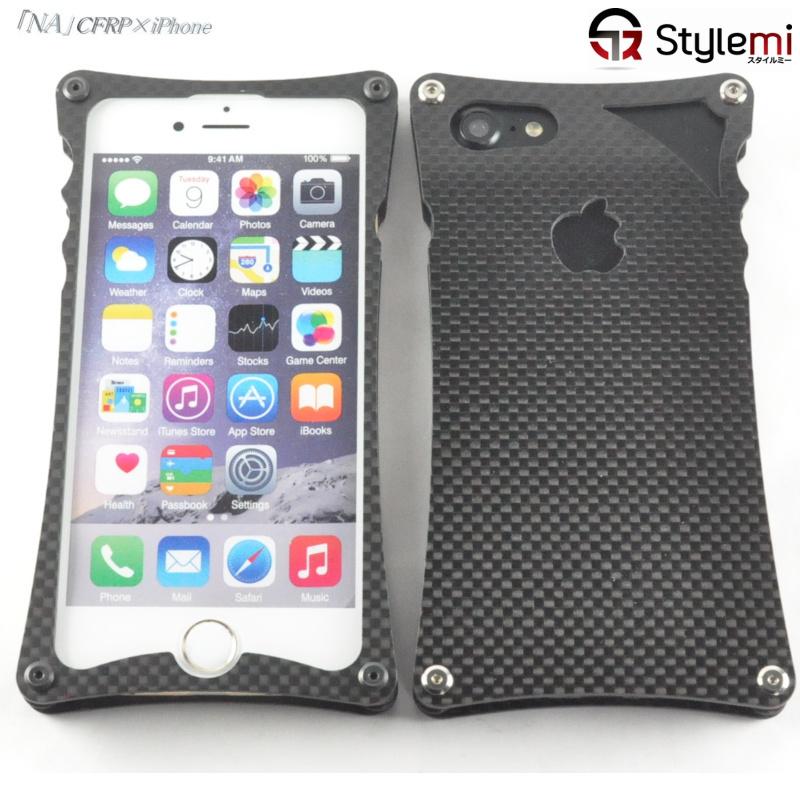 iPhone SE(2020)ケース, iPhone 8,7ケース NAデザインカーボンファイバー製プレミアムジャケット。高価な本物のカーボンプレートを使用した断然かっこいいスタイリッシュなアイフォン用スマホケースは非常に希少。ブランド 男性 メンズ アップル 豪華プレゼント付き