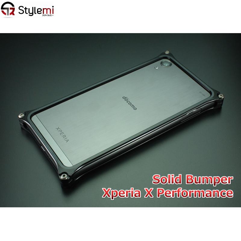 ジュラルミン削り出しスマホケース ギルドデザイン ソリッドバンパーXperia X Performance専用。シルバー他全3カラー