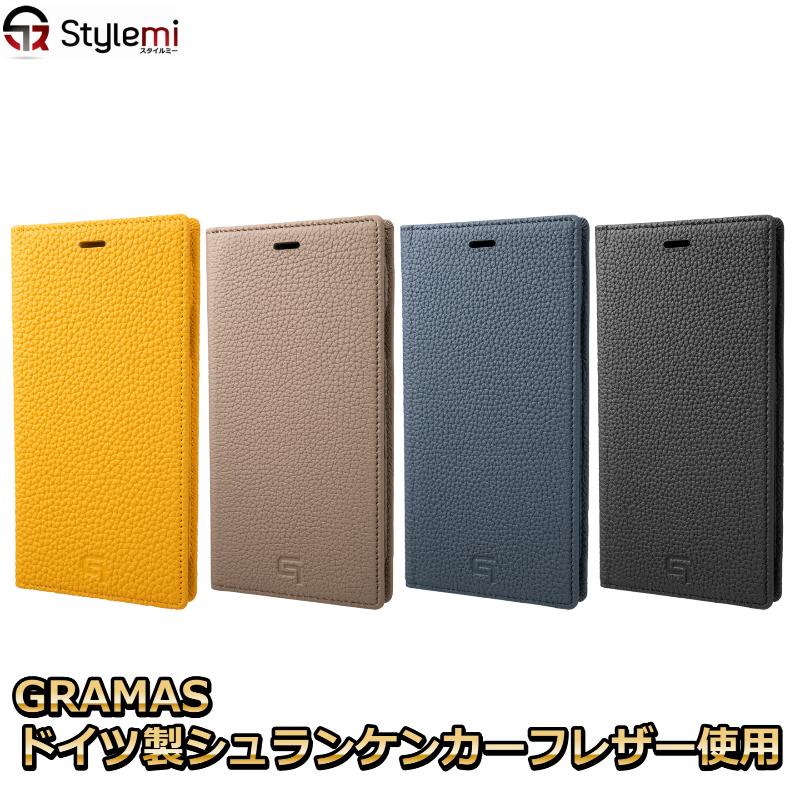 iPhone XRケースGRAMAS(グラマス) 本革薄型手帳型ケースGLC72548。表面にドイツ製シュランケンカーフレザーを使用したスマートで薄型高級本革(牛革)製ダイアリータイプアイフォンカバー カード収納付きで大人に似合う 豪華ダブルプレゼント付き!