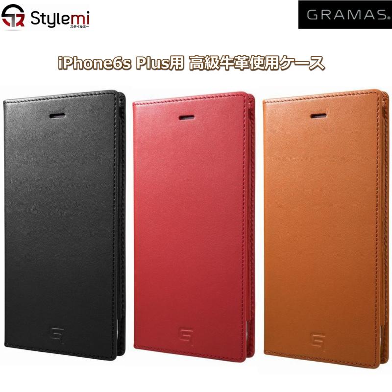 プレゼント付き GRAMAS リアルレザー手帳型iPhone 6 Plus /6s Plusケース LC644。全4色