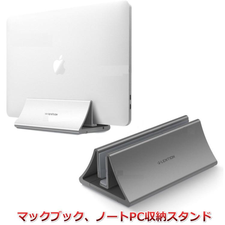 かっこいいノートPC Macbook Pro用メタル製収納スタンド アジャスタブル 倉 おしゃれで高い実用性 自宅勤務 オンラインショップ 在宅勤務 を快適に デスク整理 マックブック ノートパソコンスタンド 収納 Acer 厚さ調整式 Lenovo アルミニウム製ノートパソコン収納用スタンド スタイリッシュに机上を片づけ ASUS マックブックプロを省スペース Apple Macbookl VAIO LAVI