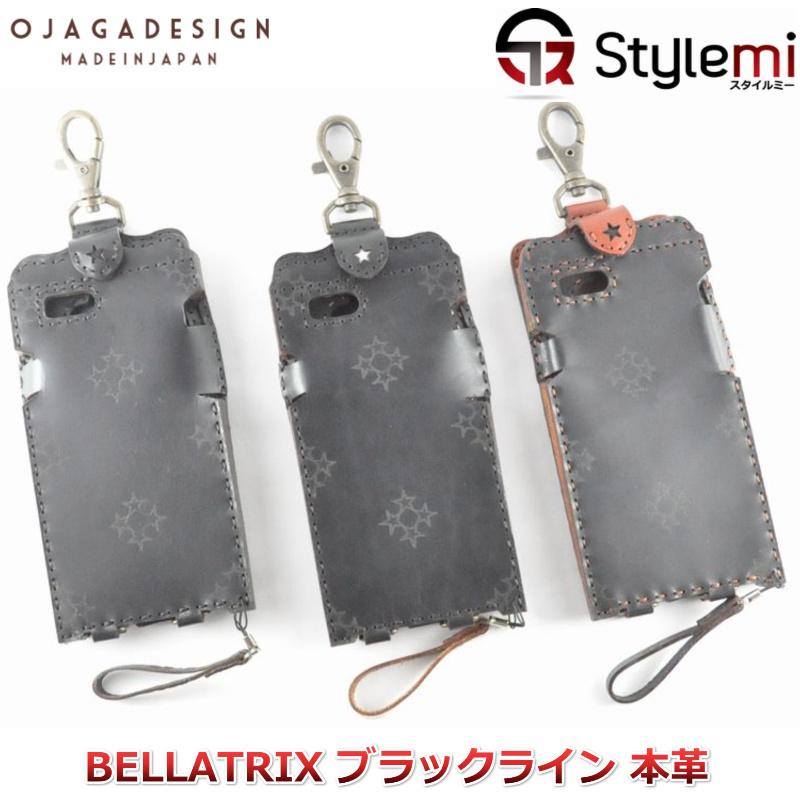 ポイント20倍!OJAGA DESIGN フラップ付き高級本革iPhone6ケース BELLATRIXブラックライン 3カラー