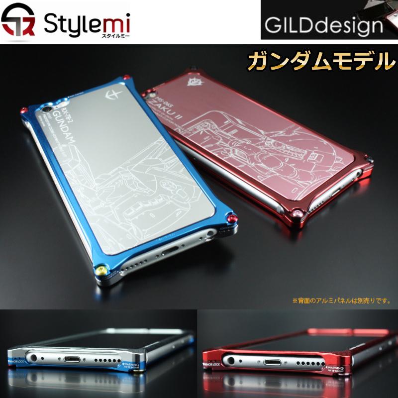 ダブルプレゼント付き ギルドデザイン ソリッドバンパージュラルミン削り出しケース iPhone6 / 6s ガンダムモデル 全2タイプ