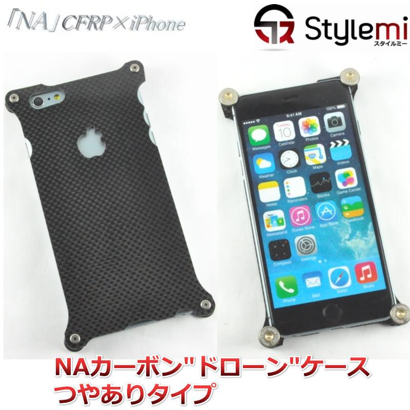豪華プレゼント付き NA カーボンファイバー製スマホケース iPhone6 Plus / 6s Plus