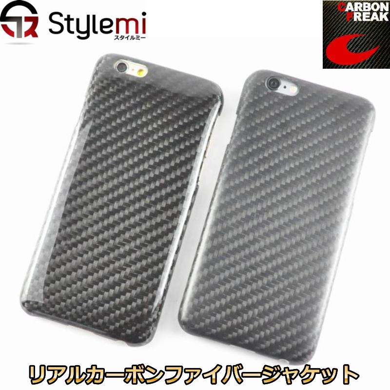 iPhone 6 Plus / 6s Plusリアルカーボンケース。薄型軽量ブラック / マットブラック (つや消し黒)。豪華プレゼント付き