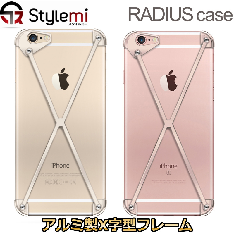 豪華プレゼント付き Radius Radius 6s 6s Plus ミニマルデザインのアルミニウム削り出しiPhone 6s Plus専用フレーム ゴールド Plus/ローズゴールド, PREMIUM STAGE:8fd61c30 --- finfoundation.org