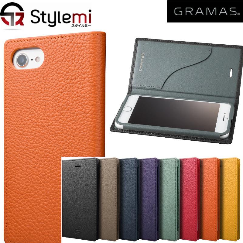 iPhone 8ケース, iPhone 7ケース GRAMAS(グラマス)GLC646手帳型。最高級シュランケンカーフレザー本革使用ダイアリータイプアイフォンカバー。カード収納付き大人の男性女性に似合う ブランド おしゃれ 豪華ダブルプレゼント付き!