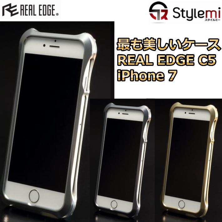 iPhone 8ケース, iPhone 7ケース。ジュラルミン削り出しバンパーREAL EDGE C5。精密,精巧な作りでスタイリッシュにアイフォンをプロテクトするリアルエッジ。繊細で高級なデザイン ブランド 守る 頑丈豪華プレゼント付き
