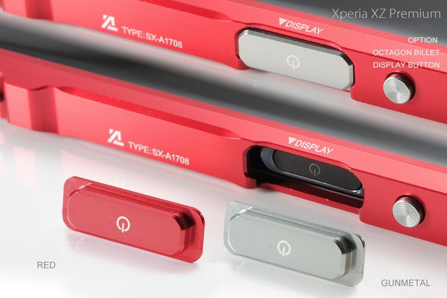 Alumania EDGE LINE Xperia XZ プレミアム XZ1 コンパクト用のディスプレイボタン部分に挿入するボタンです Premium オクタゴンビレットディスプレイボタン XZ1C エッジライン 売り出し Compact アルマニア 値下げ 専用オプション品 指紋認証不可