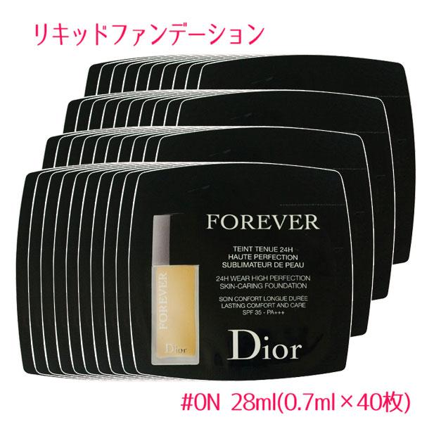 ミニコスメ 正規品送料無料 ブランド化粧品 お得クーポン発行中 デパコス お試し 並行輸入品 ディオールスキンフォーエヴァーフルイドマット #0N 28ml 0.7ml×40枚 10003060 Skin-Caring DiorSkin 24h High Perfection Foundation FOREVER Wear