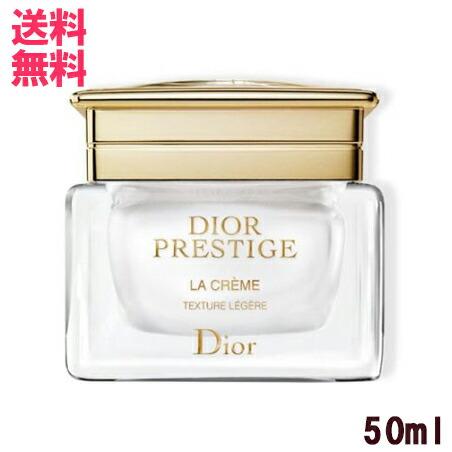 【86時間限定!エントリーでポイント最大4倍!29日(金)23時59分まで】【並行輸入品 Dior】ディオール CREME Dior プレステージ 50ml(箱なし) ラ クレーム レジェール DIOR PRESTIGE LA CREME TEXTURE LEGERE 50ml(箱なし) 10002606, ミナミムログン:74673173 --- officewill.xsrv.jp