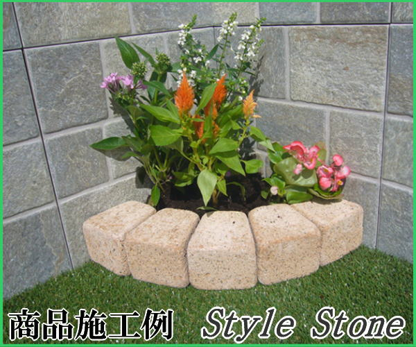 Stylish garden garden exterior gardening are brick for flower bed block  sand guards circle brick brick 620mm in diameter circle set DIY simple a