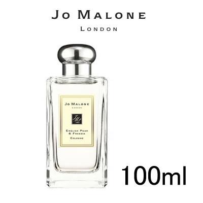 【あす楽】 イングリッシュ ペアー & フリージア コロン 100ml ジョー マローン ロンドン [ Jo MALONE LONDON / 香水 / フレグランス 30ml も人気]『5』