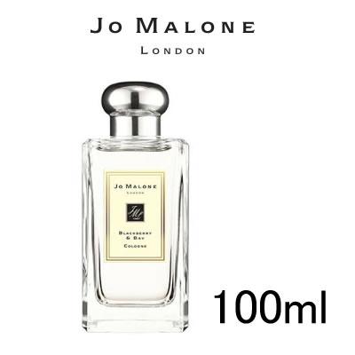 【あす楽】 ブラックベリー & ベイ コロン 100ml ジョー マローン ロンドン [ Jo MALONE LONDON / 香水 / フレグランス ]『5』