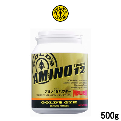 【あす楽】 ゴールドジム アミノ12パウダー 500g 『4』