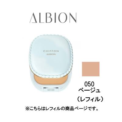 Stylestyle Albion Snow White Chiffon 050 Refill 10 G Spf25 Pa