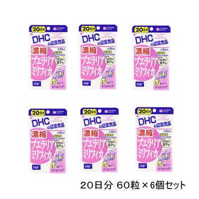 【あす楽】 DHC 濃縮プエラリアミリフィカ 20日分 60粒 × 6個セット『0』