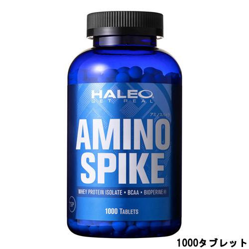 【あす楽】 HALEO ハレオ アミノスパイク 1000タブレットHALEO はれお AMINO SPIKE サプリメント 必須アミノ酸 アスリート エナジーチャージ EAA BCAA ビーシーエーエー 『5』