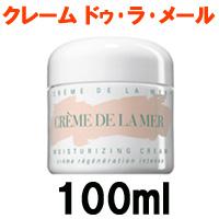 ドゥラメール クレーム ドゥ・ラ・メール 100ml [ DE LA MER / クリーム / スキンケア / クレーム ドゥラメール / クレームドゥラメール ]『5』