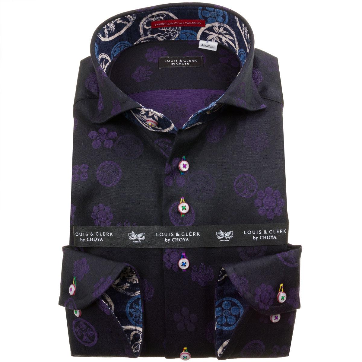 国産長袖綿100%ドレスシャツ カッタウェイワイド コンフォート ダークパープル ジャガード織柄 家紋 ファミリークレスト 1912メンズ
