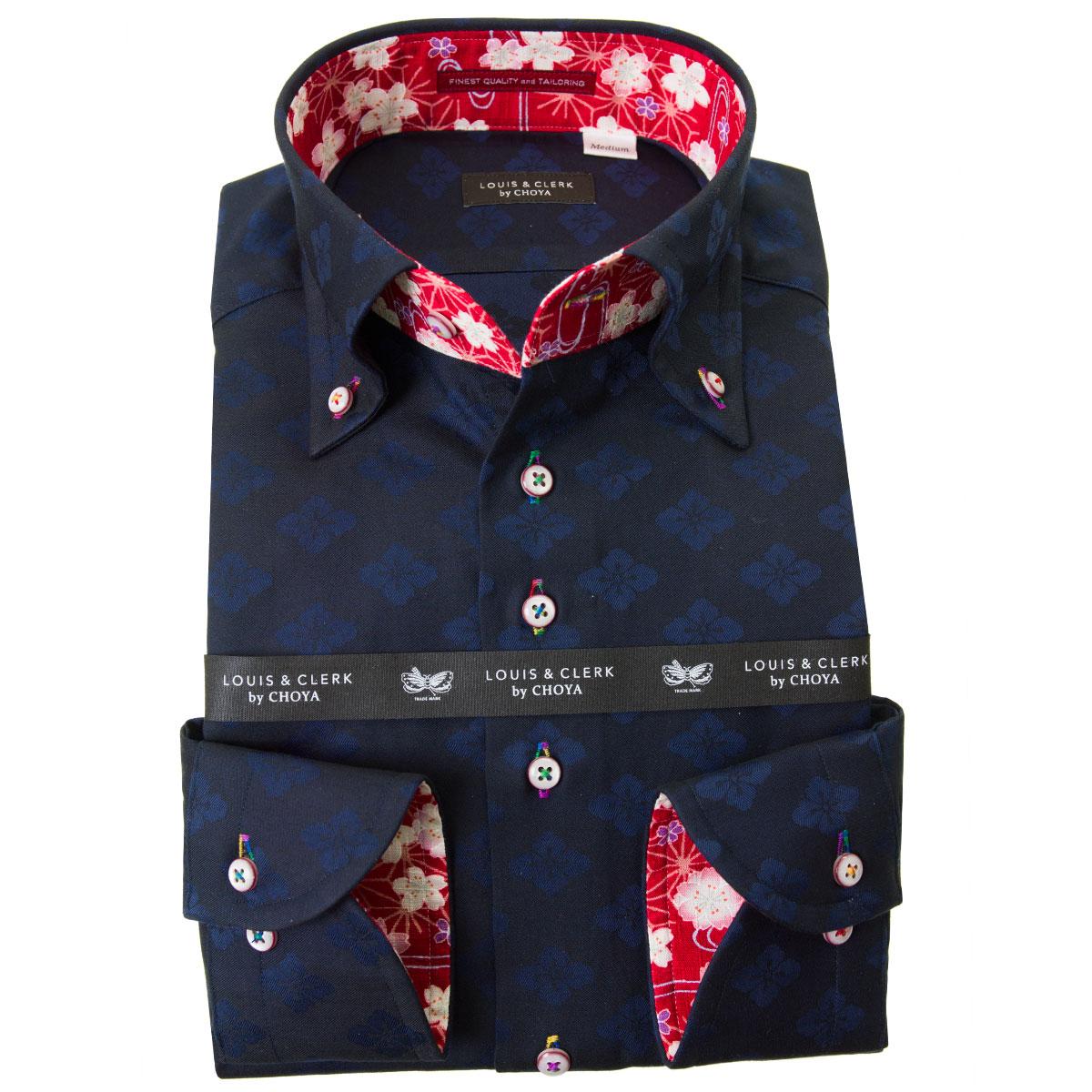 ドレスシャツ ワイシャツ シャツ メンズ 国産 長袖 綿100% コンフォート ボタンダウン ダークネイビー ジャガード織柄 家紋 花菱 2001