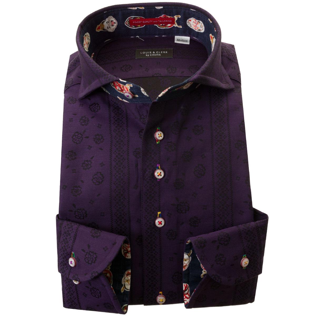 ドレスシャツ ワイシャツ シャツ メンズ 国産 長袖 綿100% 胸ポケット無 コンフォート カッタウェイワイドカラー 濃紫 ジャガード織 デザインストライプ 花柄
