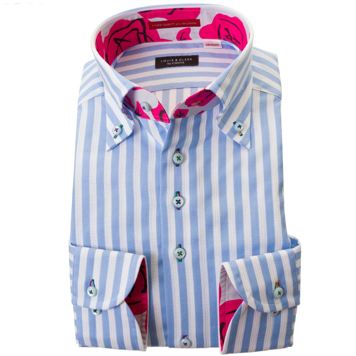 ドレスシャツ ワイシャツ シャツ メンズ 国産 長袖 綿100% 胸ポケット無 コンフォート ボタンダウン ブロックストライプ スカイブルー ホワイトメッシュ織