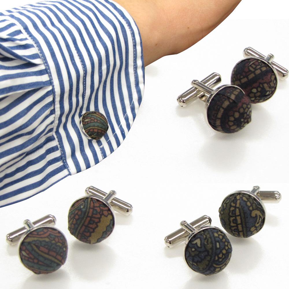 カフス|シャツ生地を利用した珍しいカフリンクス STYLE WORKS(スタイルワークス)rsa600 父の日 プレゼント ギフト ラッピング クールビズ お父さん カフリンクス(カフスボタン) オリジナルドレスシャツ生地使用【ゆうパケット対応】 3柄