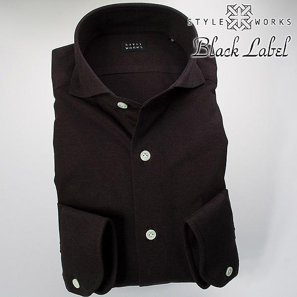 国産オリジナル長袖ドレスシャツ カッタウェイワイドカラー 起毛ツイルコットン ダークブラウン無地メンズ