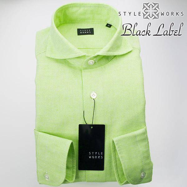 1705 国産オリジナル長袖ドレスカジュアルシャツ カッタウェイワイドカラー シャンブレーイエローグリーン カラミ織 製品洗い加工メンズ