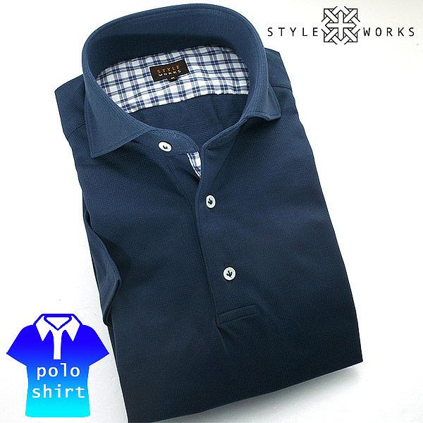 オリジナル半袖ポロシャツ カッタウェイワイドカラー シルケットCOOLMAXサーフニット・ウーリー糸 ブルーグリーンメンズ