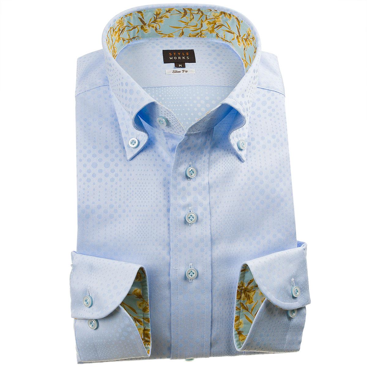 ドレスシャツ ワイシャツ シャツ メンズ 国産 長袖 綿100% スリムフィット ボタンダウン ジャガード グラデーションシャワースポットドット スカイブルー 1912【Sサイズ・裄丈81cm】