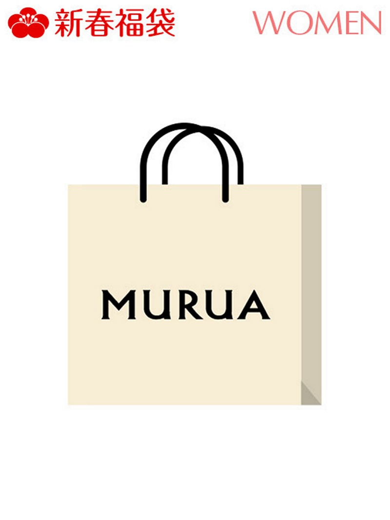 Murua 2019 New Year Lucky Bags ムルーア And Others