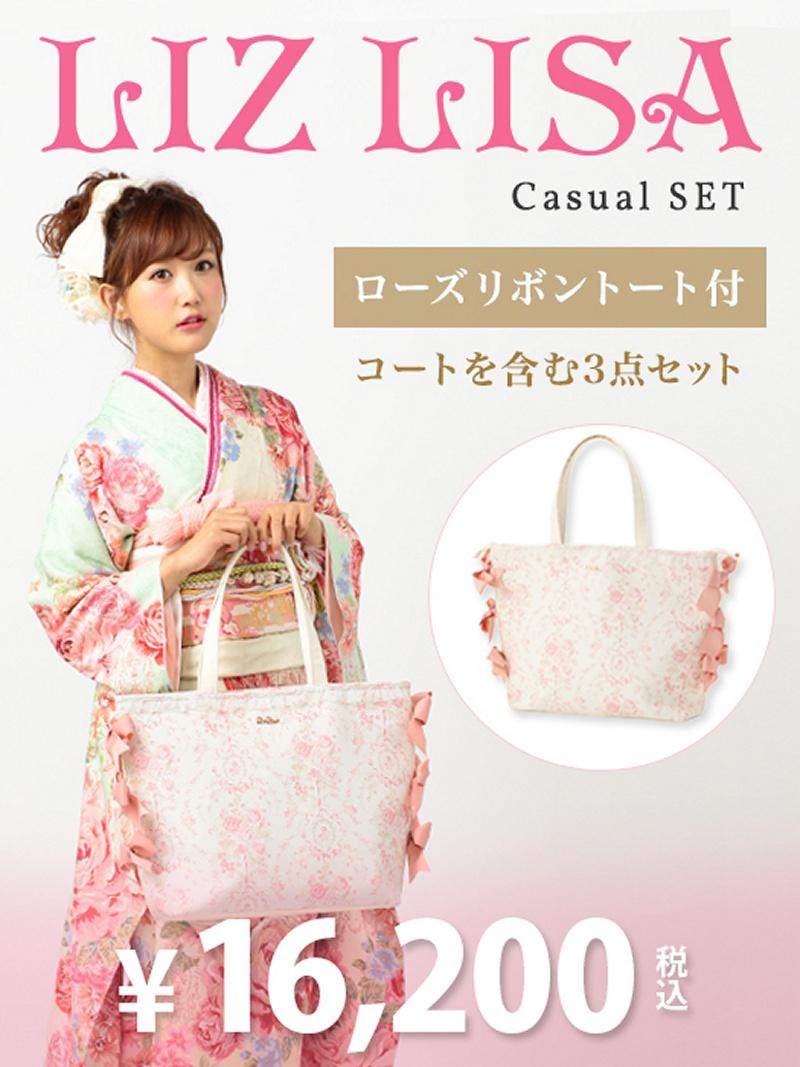 LIZ LISA 日元 15,000 袋上升反弹随意设置丽莉莎思