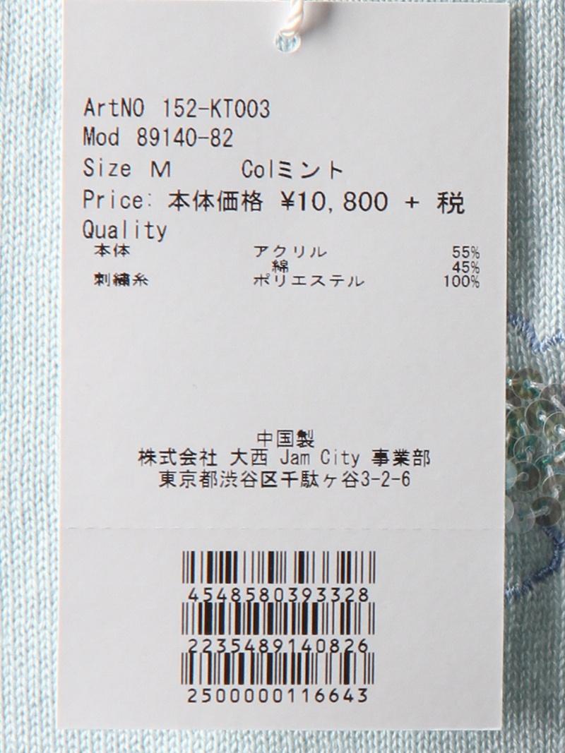Supreme.La.La. furawashisyunittotoppusushupurimu·raranitto