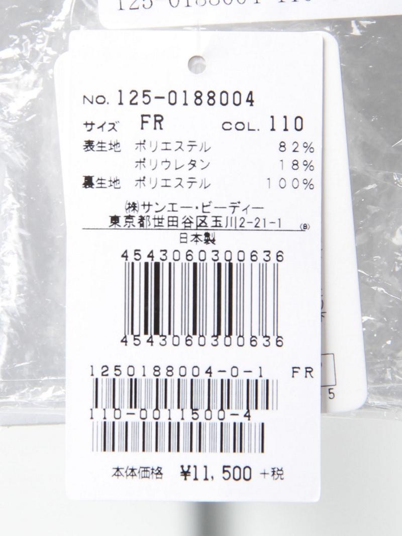 JILL by JILLSTUART条纹×花比基尼(bandu)吉尔经由吉尔斯图亚特
