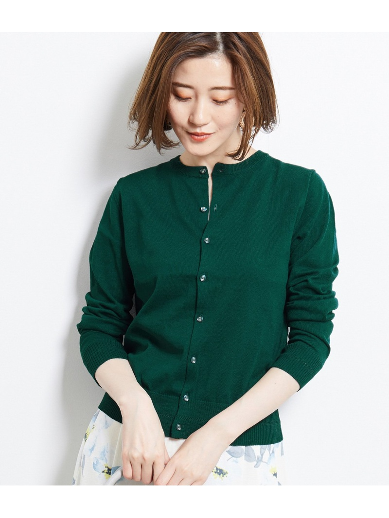 Cardigan Gr M Green House Long