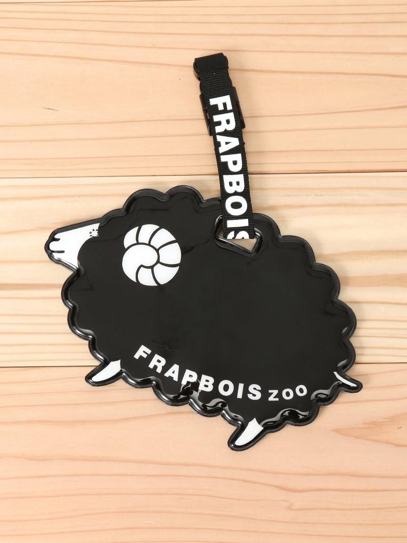 FRAPBOIS 动物园动物园行李 (2) 风味钱包 / 配件