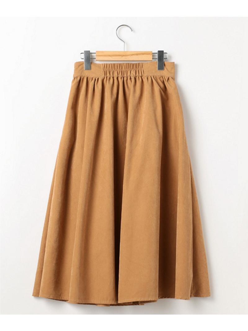 Peach raising tuck flared skirt lei cousin skirt