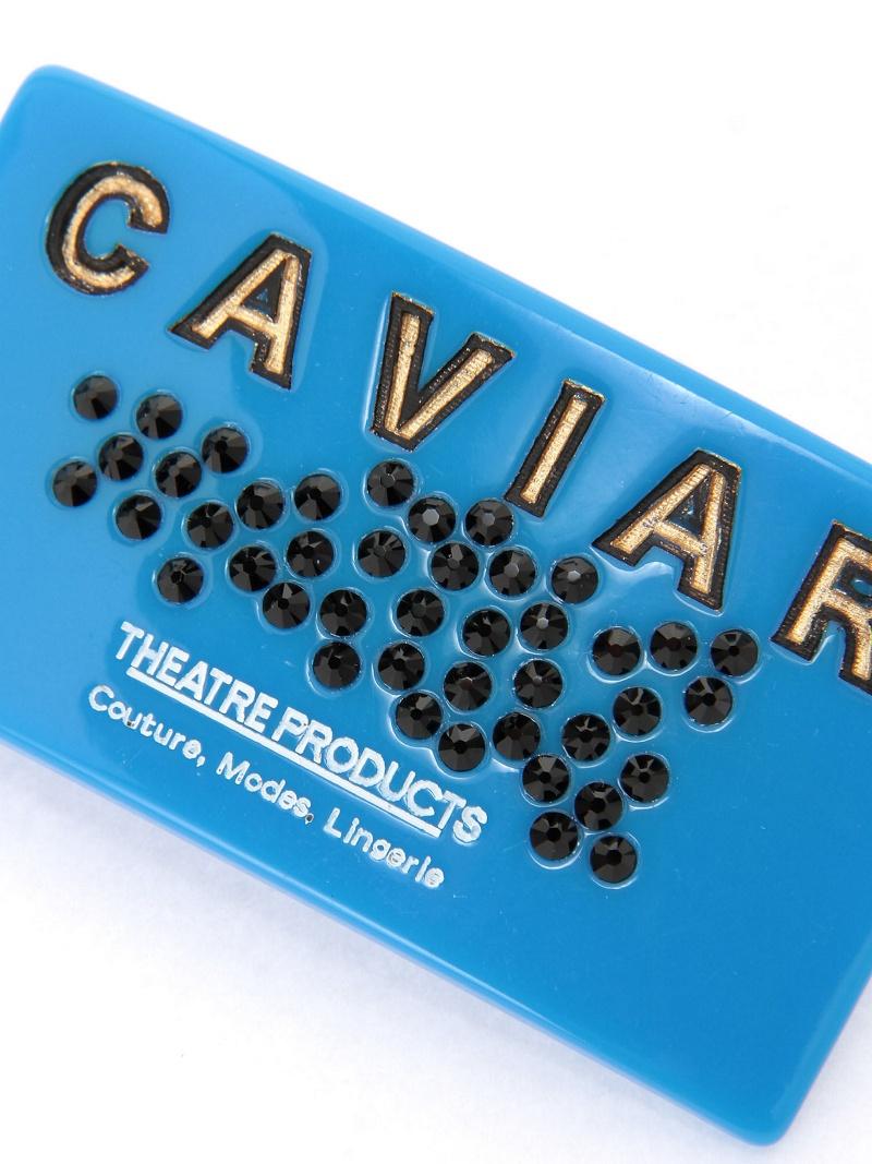 THEATRE PRODUCTS丙烯CAVIA毛瓦莱塔电影院产品