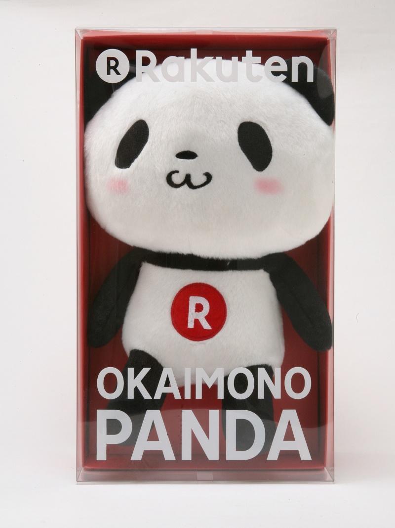购物狂购物狂熊猫毛绒填充动物套装,你看到什么熊猫
