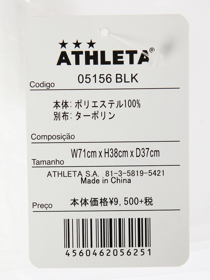 ATHLETA ATHLETA 标志打印远征后运动员
