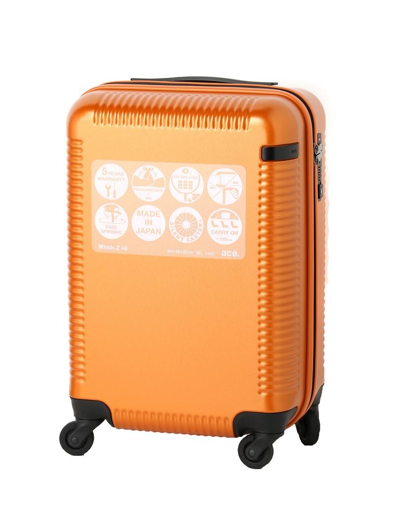 ace ace/ウィスクZ 32リットル☆機内持込サイズ☆2泊程度のご旅行向きスーツケース 04021 エースバッグズアンドラゲッジ バッグ【送料無料】
