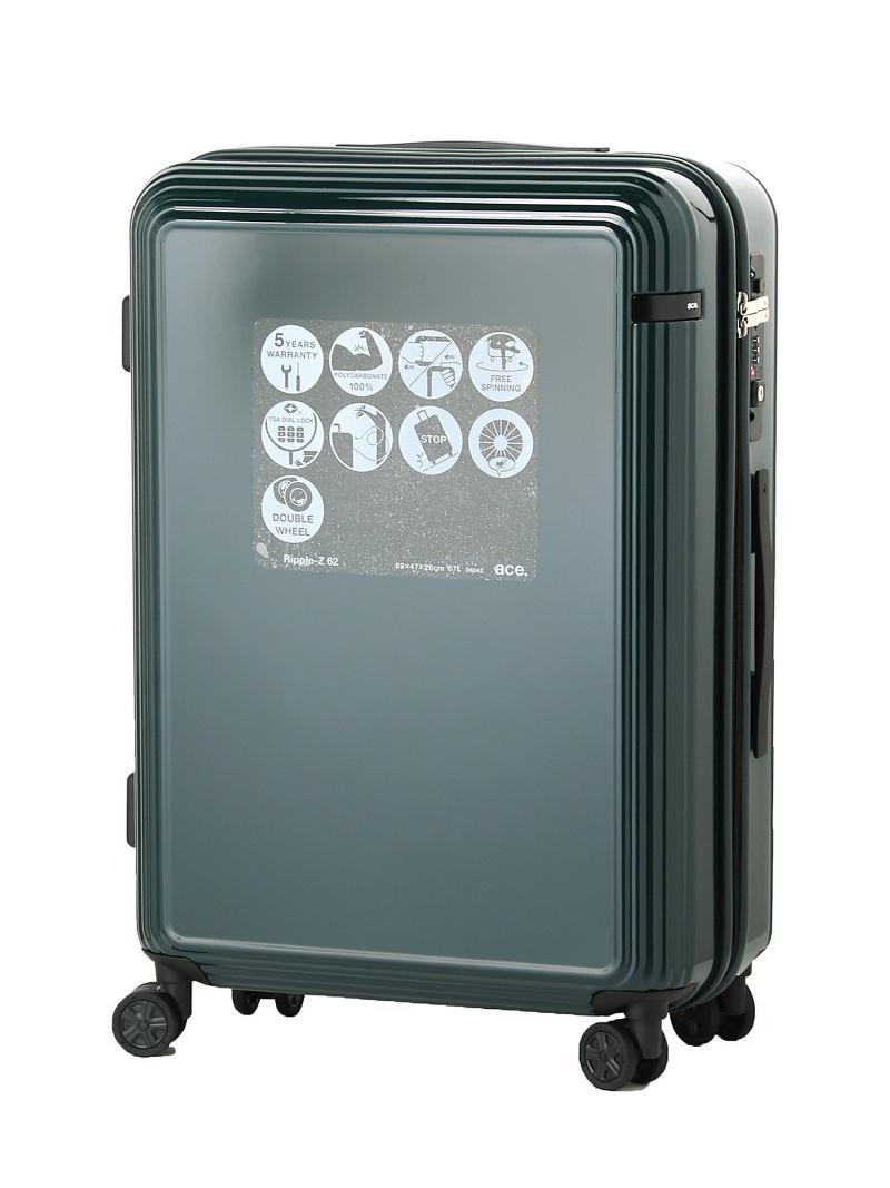 ace ace/リップルZ ジッパータイプ スーツケース 67リットル キャスターストッパー/ワイヤー式ロック搭載 1週間程度の旅行に  06242 エースバッグズ【送料無料】