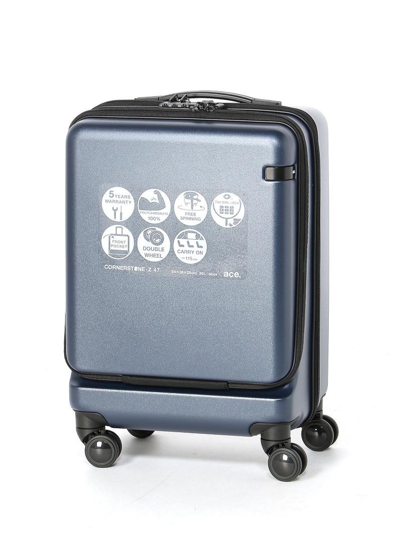 ace. ace. /エース コーナーストーンZ スーツケース フロントオープンポケット付き 36リットル エースバッグズアンドラゲッジ バッグ【送料無料】