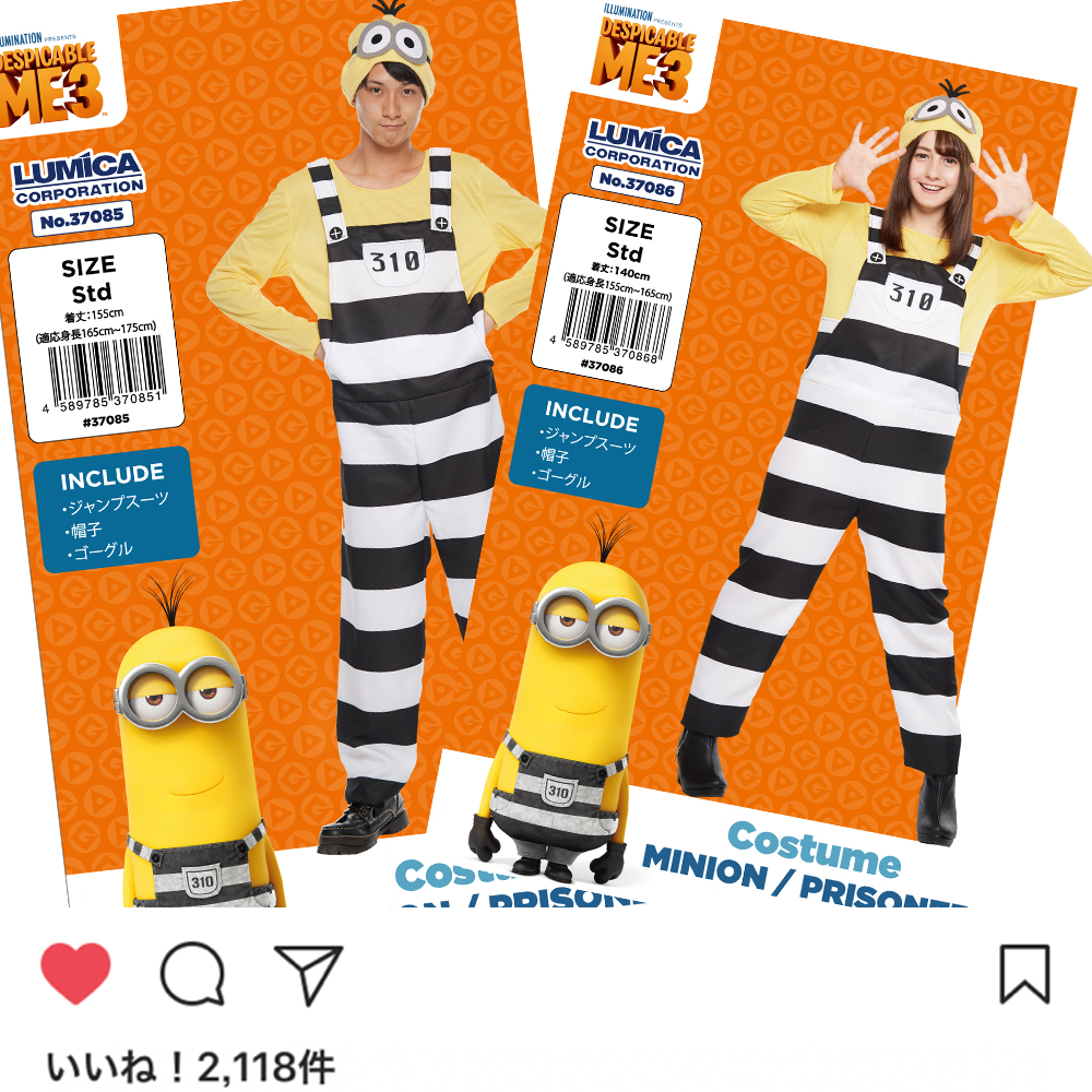 stylinker: minion size escape halloween men gap dis costume minions